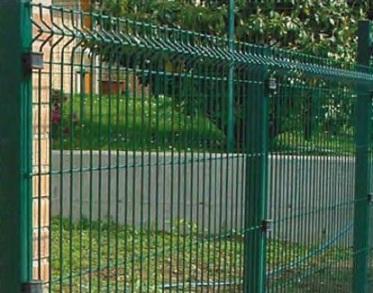 Casa immobiliare accessori recinzione modulare - Recinzione casa prezzi ...